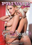 private_lesbian_9_girl_girl_studio_9_lesbian_gem_front_cover.jpg