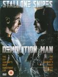 demolition_man_front_cover.jpg