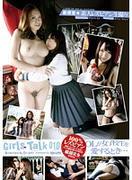 [RS-010] Girls Talk 010 OLが女子校生を愛するとき…